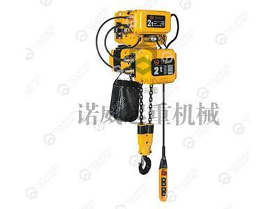 Small ring chain hoist