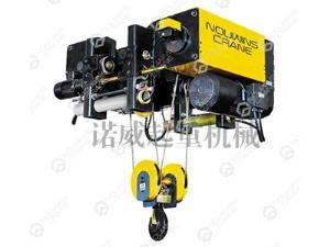 Stainless steel electric chain hoist